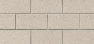 Тротуарная плитка 238 aluminium matt