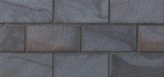 Тротуарная плитка 336 metallic-schwarz