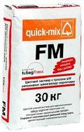 Затирка Quick-Mix FM