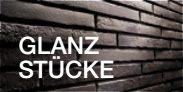 Клинкерная плитка Stroeher glanzstuke