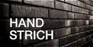 Клинкерная плитка Stroeher handstrich