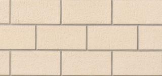 Тротуарная плитка 120 beige