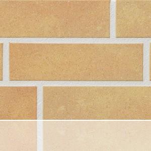 Клинкерная плитка stroher Keravette Shine 834-giallo