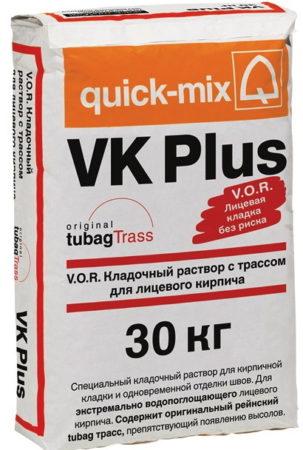 Кладочный раствор Quick-Mix VK_plus