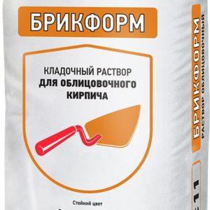 brikform_ms11_tsvetnoy_kladochnyy_rastvor_dlya_oblitsovochnogo_kirpicha_osnovit