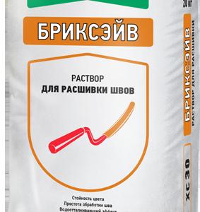 brikseiv_xc30