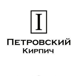 Петровский кирпич ручной формовки
