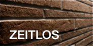 Клинкерная плитка Stroeher zeitlos